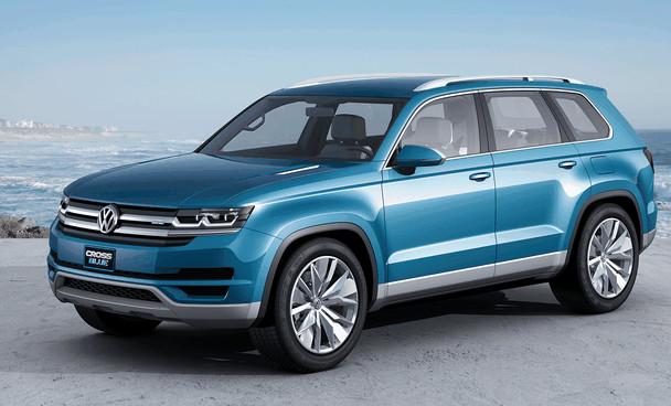 Синий VW