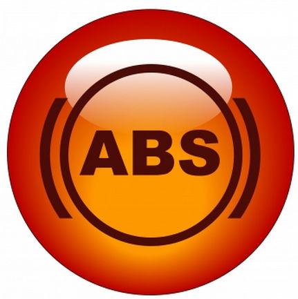 Значок системы abs в литературе