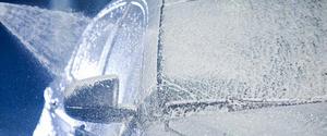 Струя льда на машине