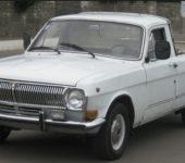 ГАЗ 24 А-948 Пикап