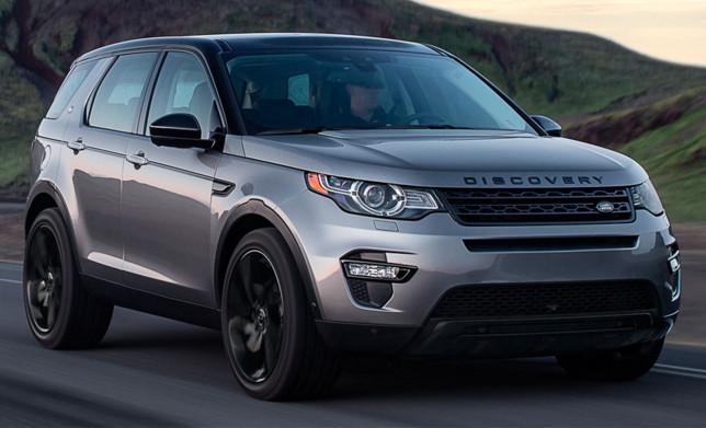 Range Rover Discovery Sport на трассе